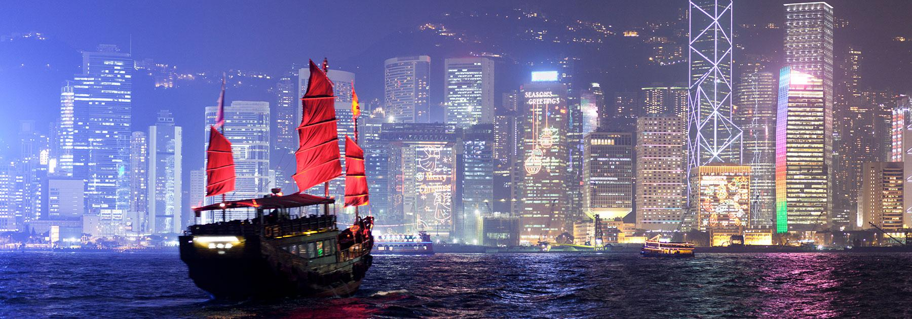 Hong Kong Vacations With Airfare Trip To Hong Kong From