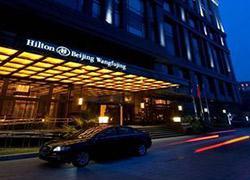 Hilton Beijing Wanfujing