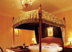 Ballynahinch Castle CMV Hotel