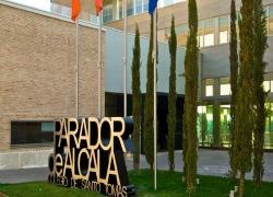 Madrid world heritage paradores - Spas en alcala de henares ...